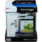 ジェックス(GEX) グラステリア サイレントCUBE200H 観賞魚用品 水槽 ろ過 飼育 ペット用品