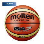 モルテン(molten) GA7 7号球 BGA7 バスケットボール