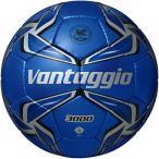 モルテン(molten) ヴァンタッジオ3000 サッカーボール 検定球 メタリックブルー×ブルー F4V3000-BB 4号球 小学校用