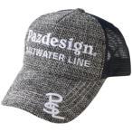 パズデザイン(Pazdesign) PSLメッシュキャップVIII ネイビー フリーサイズ PHC-043 釣り フィッシング 帽子 小物 ウェア