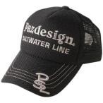 パズデザイン(Pazdesign) PSLメッシュキャップVIII ブラック フリーサイズ PHC-043 釣り フィッシング 帽子 小物 ウェア