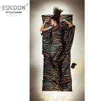 コクーン(cocoon) トラベルシーツ シルク アフリカンナイト ST67 シュラフインナー アクセサリ
