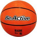 ビーアクティブ(Be Active) ゴムバスケットボール 5号 BA-5250 バスケ ボール ミニバス 小学生用 ストバス