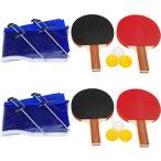 ビーアクティブ(Be Active) 卓球ラケット&ネットセット(シェイク) BA-1562-2 卓球セット ボール付き ネット付き 初心者用 練習
