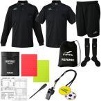 フィンタ(FINTA) メンズ サッカー レフリー5点セット 半袖 長袖 シャツ パンツ ストッキング ホイッスル トスコイン