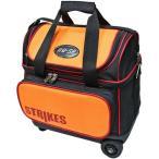 ハイ スポーツ(Hi-SP) ボウリングバッグ XB55-CI 1ボールキャスターバッグ オレンジ P-2184 ボーリングバッグ 鞄 バック ボール入れ
