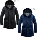 バートル(BURTLE) 防寒コート メンズ ユニセックス 7111 作業服 作業着 ワークウェア ワークウエア 秋冬用