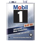 モービル(Mobil) 15W-50 SN 4L ガソリン車用オイル 117110 カー用品 メンテナンス ドライブ 燃費