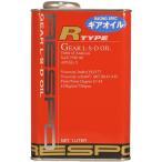 レスポ(RESPO) Rタイプ GL5 75W90 1L ミ