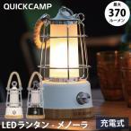 クイックキャンプ QUICKCAMP アンティーク風 LEDランタン メノーラ QC-LED370 ブラック キャンプ アウトドア インテリア 暖色 LED ランタン 充電式 USB充電式
