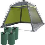 クイックキャンプ ワンタッチ スクリーンタープ 3m ウエイトセット フルクローズ アウトドア タープテント QC-ST300 タープ テント