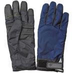 フォックスファイヤー(Foxfire) グラベルグリッパー 046/ネイビー 5520600 アウトドアウェア スポーツウエア グローブ 手袋 防水