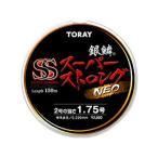 東レ(TORAY) 銀鱗 スーパーストロングNEO 150m 884240 ゴールド 2.5号 釣り具 フィッシング 釣り糸 海釣り 道糸