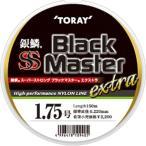東レ(TORAY) 銀鱗スーパーストロング ブラックマスターエクストラ 1.75号 GSSB 釣り フィッシング ライン