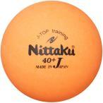 ニッタク(Nittaku) 卓球 練習球 カラーJトップ トレ球 10ダース オレンジ NB1377 卓球用品 ピンポン玉 球