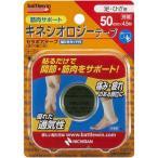 ニチバン(NICHIBAN) セラポアテープ キネシオロジーテープ 50mm SE50H テーピングテープ 足用 膝用 筋肉サポート