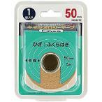 フィノア(Finoa) キネシオロジーテープ 50mm 6個セット 3272 テーピングテープ サポーター バンテージ スポーツケア用品