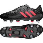 アディダス(adidas) クレージークイック マリシィ SG バックスプレーヤー向けスパイク コアブラック/ショックレッド/CHソリッドグレー AQ2040 ラグビー
