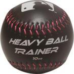 フランクリン(FRANKLIN) ウェイトボール ソフトボール 2115 野球 トレーニングボール 練習用品