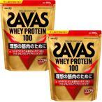 ザバス(SAVAS) ホエイプロテイン100 ココア味 1050g 約50食分 2個セット CZ7427 プロテイン ホエイ たんぱく質 タンパク質 ビタミン トレーニング 筋トレ