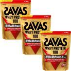 ザバス(SAVAS) ホエイプロテイン100 ココア味 1050g 約50食分 3個セット CZ7427 プロテイン ホエイ たんぱく質 タンパク質 ビタミン トレーニング 筋トレ