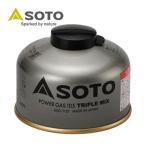 ソト(SOTO) アウトドア パワーガス105 トリプルミックス SOD-710T キャンプ バーベキュー OD缶 ガス缶 燃料