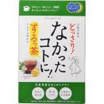 なかったコトに! するっ茶 ティーバッグ 3g×20包 E355385H 健康食品 健康茶 ブレンド茶 ダイエット茶