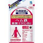 小林製薬 ヘム鉄葉酸ビタミンB12 90粒 健康食品