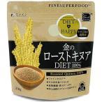 Yahoo!eSPORTSファイン スーパーフード 金のローストキヌア100%DIET 210g 穀物・豆・麺類 雑穀類 キヌア(キノア)