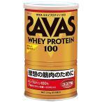 ザバス(SAVAS) ホエイプロテイン100 ココア味 378g 約18食分 CZ7425 プロテイン ホエイ たんぱく質 タンパク質 ビタミン トレーニング 筋トレ