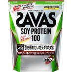ザバス(SAVAS) ソイプロテイン100ココア味 100食分 2100g CZ7473 プロテイン ソイ 大豆 たんぱく質 タンパク質 ビタミン トレーニング 筋トレ