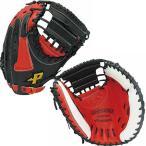 プロマーク (Promark) 一般用ソフトボールキャッチャーミットLH(右投げ) PCMS-4823 レッドオレンジ×ブラック ソフトボール グローブ