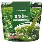 ファイテン(phiten) 桑葉青汁 難消化性デキストリンプラス230g 0615EG588000 青汁 健康食品 野菜 食物繊維 桑の葉