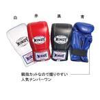 WINDY(ウィンディ) パンチンググローブ(親指抜き)シニア TBG-2 ボクシング/トレーニング用品