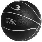 ボディメーカー(BODYMAKER) メディシンボール 3kg ブラック MBG23 トレーニング 体幹トレーニング 腹筋 ダイエット ゴルフ