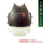 ショッピング九櫻 九櫻(クサクラ) 拳法胴 R300D 日本拳法 SWE 08