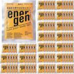大塚製薬 エネルゲンパウダー1L用 5袋入×20 OTS-25470 スポーツドリンク 粉末タイプ 飲料 エネルギー補給 栄養補給