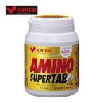 ケンタイ(kentai) サプリメント アミノスーパータブ 450粒 KTK-K5403 健康体力研究所 サプリ トレーニング アスリート アミノ酸 エネルギー補給