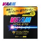 明治 ヴァーム(VAAM) スーパーヴァームパウダー12P(10.5g/1P) 2650708 VAAM アミノ酸 体脂肪 燃焼 減量