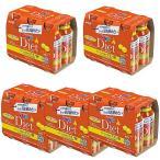 明治 ヴァーム(VAAM) ヴァームダイエット6缶パック(200ml/1缶) 5パックセット 30本 2650732×5 VAAM アミノ酸 減量