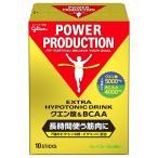 グリコ glico パワープロダクション エキストラハイポトニックドリンク クエン酸&BCAA スポーツ ビタミン飲料 栄養補給