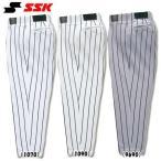 SSK(エスエスケイ) ジュニアストライプレギュラーパンツ SSK-UP002JR 野球 少年用 練習 試合 ユニホーム ズボン
