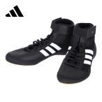 アディダス(adidas) レスリングシューズ HVC WRESTLING SHOES コアブラック/ランニングホワイト/アイロンメット KDO02 AQ3325 レスリング ボクシング シューズ