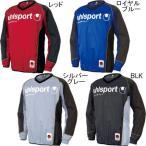 ウールシュポルト(uhlsport) GKウインドアップジャケット U91401 サッカー ゴールキーパーウェア ピステ