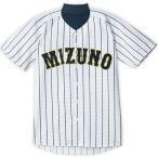 ミズノ(MIZUNO) 侍ジャパンモデル H 12JC4F2001 野球 ウエア ユニホーム