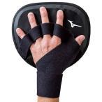 ミズノ(MIZUNO) キャッチャートレーナー 右投げ用 1GJBT10000 野球 トレーニング用品 グローブ