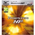 ミズノ(MIZUNO) ブースター HP(BOOSTER HP) 18RT21109 卓球ラバー 表ソフト