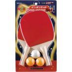 カワセ(KAWASE) 卓球ボールラケットセットペンホルダー KW-014 卓球セット
