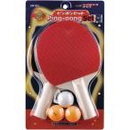 カワセ(KAWASE) 卓球ボールラケットセットシェイクハンド KW-021 卓球セット ガッテン ピン球