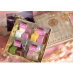 ショッピングBOX ギモーヴ 生マシュマロ ギフトセットBOX D ギモーヴ8種類・24粒入り お取り寄せ プレゼント